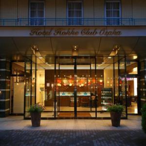Osaka Hotels Deals At The 1 Hotel In Osaka Japan