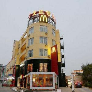Affordable Beijing Hotels Deals At The 1 Affordable Hotel