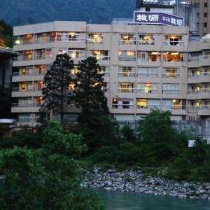 Toyama Hotels Deals At The 1 Hotel In Toyama Japan