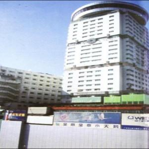 Changsha Hotels With Internet Deals At The 1 Hotel With
