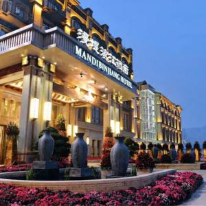 4 Star Hotels Chongqing Deals At The 1 4 Star Hotels In
