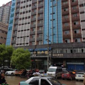 Wuhan Hotels Deals At The 1 Hotel In Wuhan China