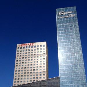 Shenyang Hotels Deals At The 1 Hotel In Shenyang China