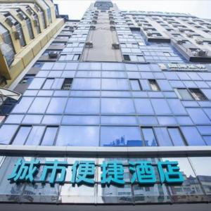 3 Star Hotels Nanning Deals At The 1 3 Star Hotels In