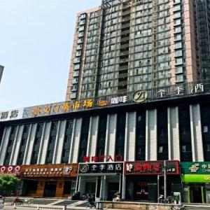 Clean Beijing Hotels Find The 1 Clean And Tidy Hotel In
