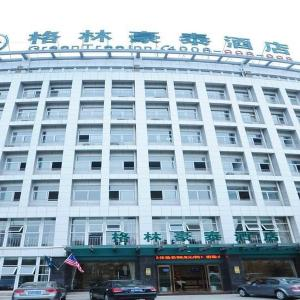 Xuancheng Hotels Deals At The 1 Hotel In Xuancheng China