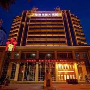 Nanning Non Smoking Hotels Deals At The 1 Non Smoking