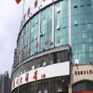 Changzhou Hotels With Air Conditioning Deals At The 1
