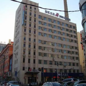 Shenyang Hotels With Air Conditioning Deals At The 1