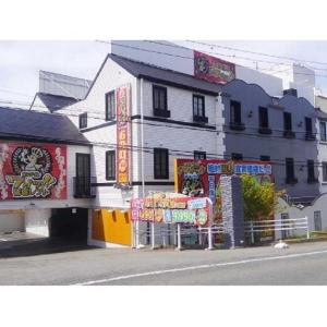 Hyogo Hotels Deals At The 1 Hotel In Hyogo Japan