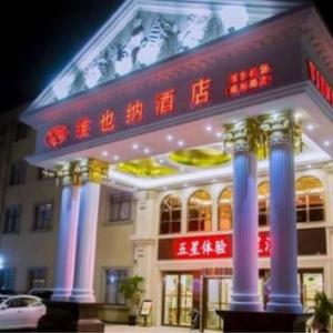 Pudong Hotels Deals At The 1 Hotel In Pudong China