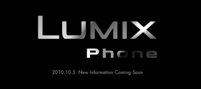lumix-phone The Panasonic Lumix 13.2MP camera phone