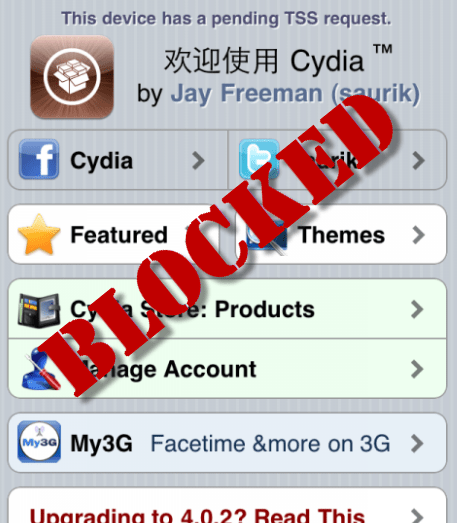 china_unicom_blocks_cydia1 How Chinese iPhone Users Can Get Around Cydia Block By China Unicom