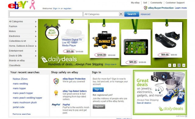 111013-ebay-640x390 Image search coming to eBay mobile apps a la Google Goggles