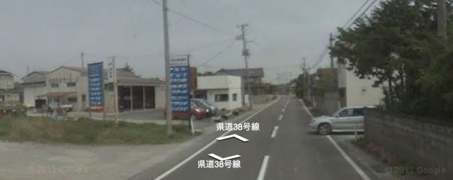japan-before-640x254 Google Street View Adds Time Machine: Japan's Visual Tsunami Timeline