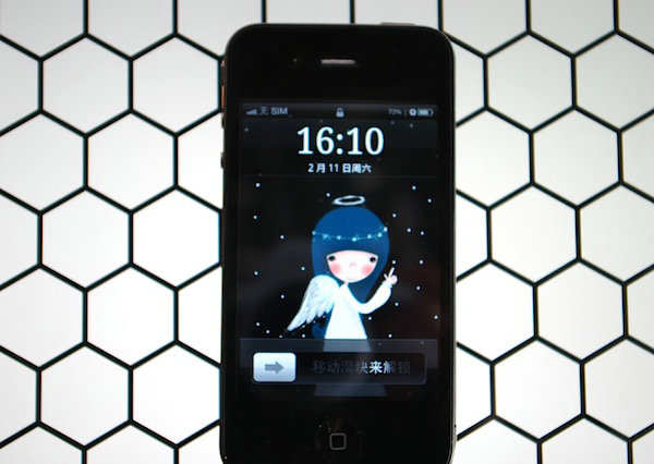 1p Shanzhai iPhone 4S Clone Runs on Android Ice Cream Sandwich