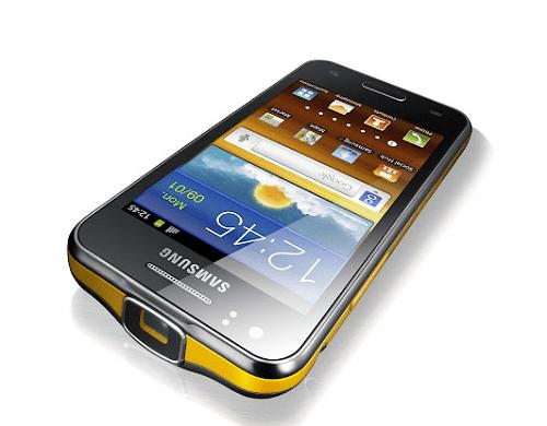 "samsung-galaxy-beam MWC 2012: Samsung Galaxy Beam Projector Phone Has ""6GB RAM"""