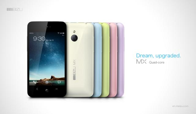 meizu-mx-quadcore Do You Want The Samsung Galaxy S3 Or The New Meizu MX Quad-Core?