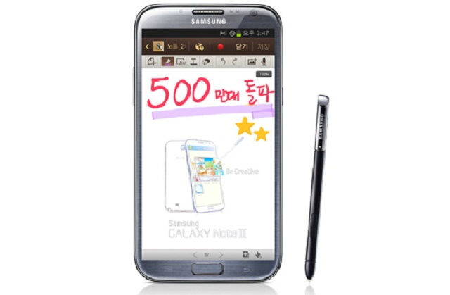 121125-gnote  Samsung Galaxy Note 2 Worldwide Sales Break Five Million Mark