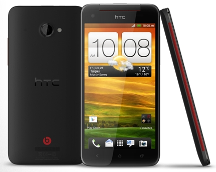 htc-butterfly International HTC Deluxe to be Called HTC Butterfly Instead
