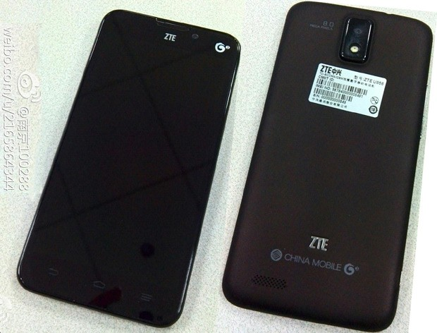 zte-u956-leak ZTE U956 Budget-Oriented Smartphone Boasts 5-inch Display and Quad-core Chip