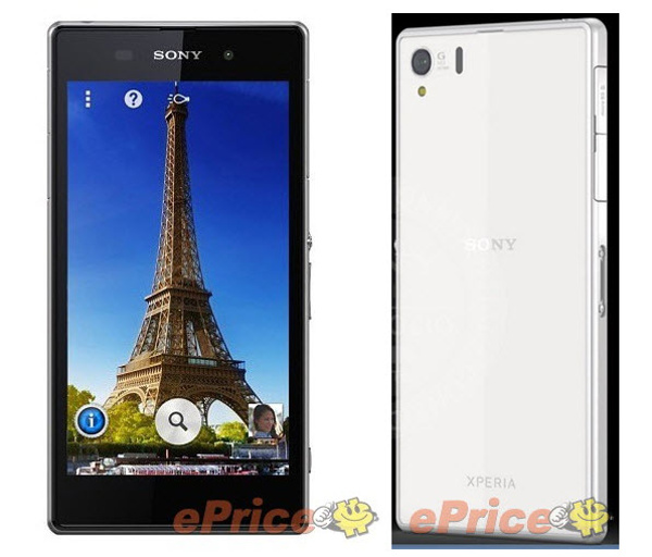 xperia-honami Sony Xperia Honami to Feature 20MP Camera?
