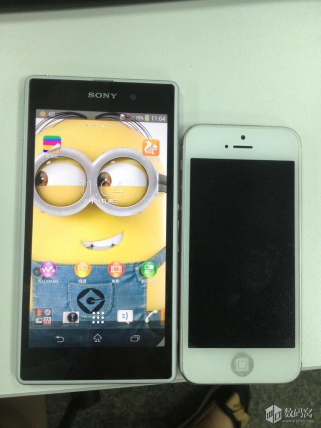 130814-sony1 Leaked: White Sony Honami Smartphone Pics