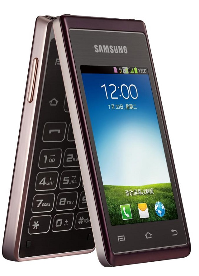 hennessy-flip-phone Samsung SCH-W789 Hennessy For China