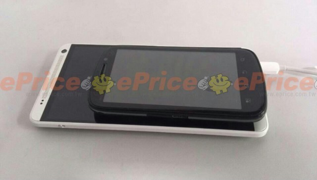 htc-one-max-1 HTC One Max Phablet Spotted