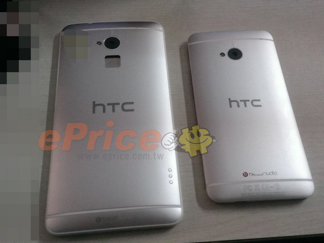 htc-one-max-fingerprint-1 HTC One Max Is Indeed Coming With A Fingerprint Scanner?