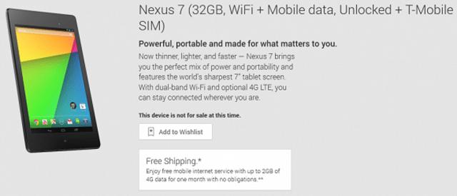 google-nexus-7-page Google Nexus 7 LTE Sold Out?