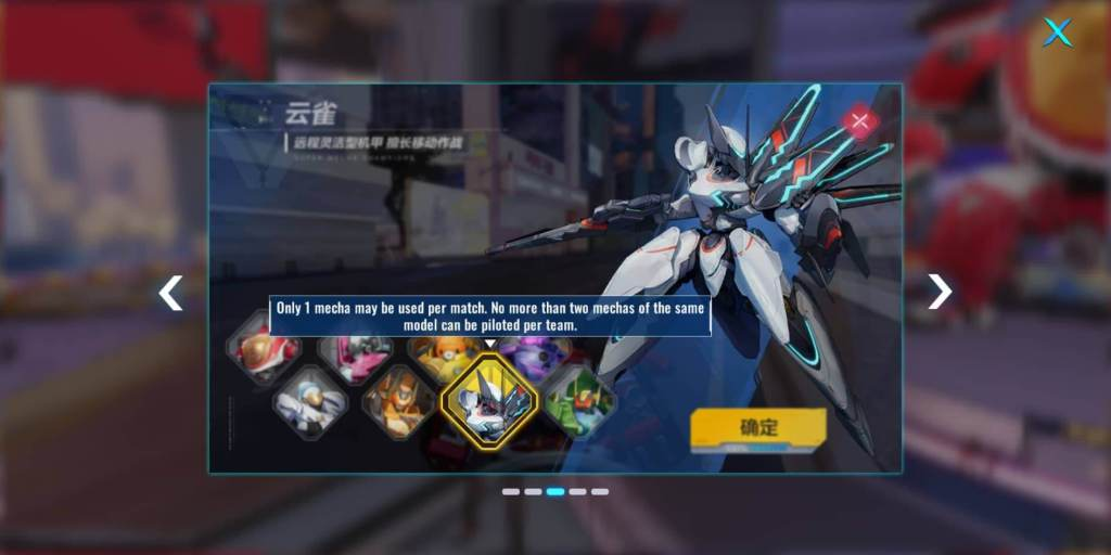 Super Mecha Champions: Everything About the First Update