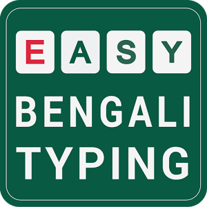 Best Bengali Typing Apps for Android - All Mobile News