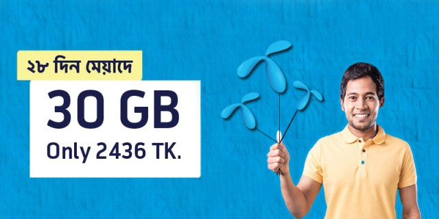 Grameenphone Internet Offers
