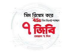 Robi 4.5G Internet Offers