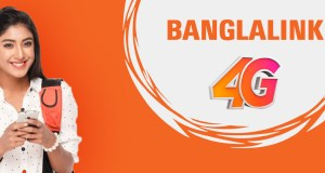 Banglalink 4G Internet Offers