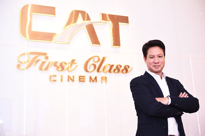 """CAT First Class Cinema"""