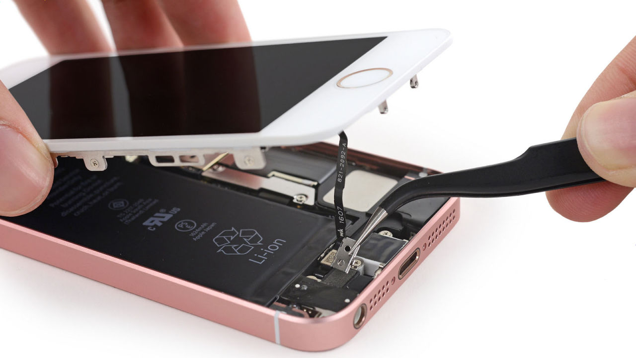 >iPhone修理はお任せください