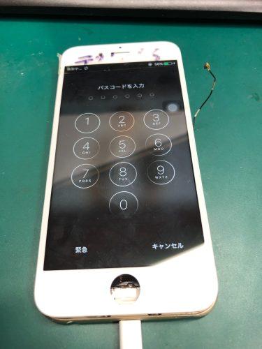 iPhone6S 水没で電源入らない 他店修理不可|基板修理でデータ復旧成功