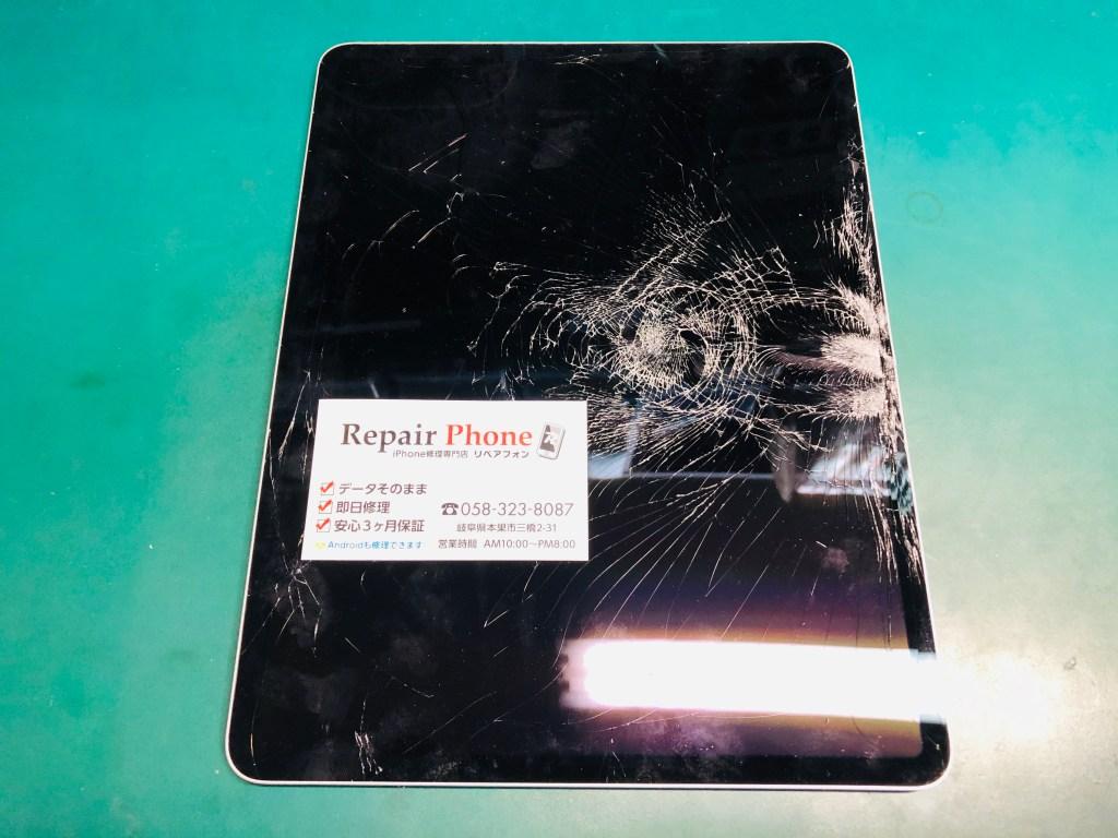 iPad Pro 12.9インチ(第3世代) 画面割れ修理