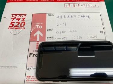 iPhone XS 水没してリンゴループになった|郵送にて基板修理 データ復旧のご依頼