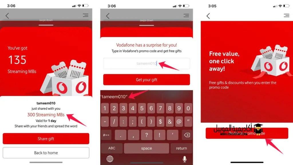 Ana Vodavon Update Promo Code Every Day