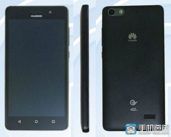 Huawei C8818 Android 4.4.4 Firmware Flash File