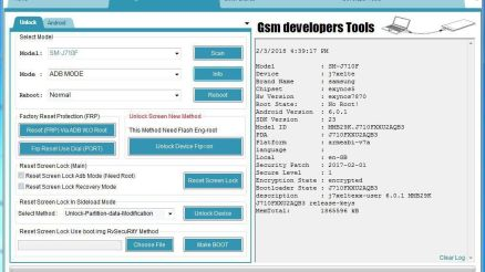 GSD Android Tool v1.0.1