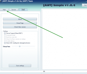 ANT Simple Tool v1.8.4