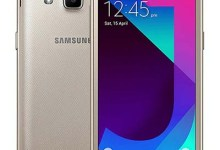 Photo of Samsung Galaxy J2 Prime
