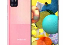 Photo of Samsung Galaxy A51s