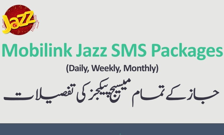 Photo of Latest Jazz SMS Packages
