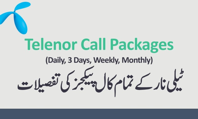 Photo of Latest Telenor Call Packages