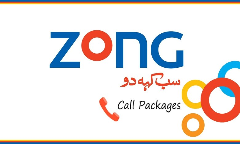 Photo of Zong Call Packages